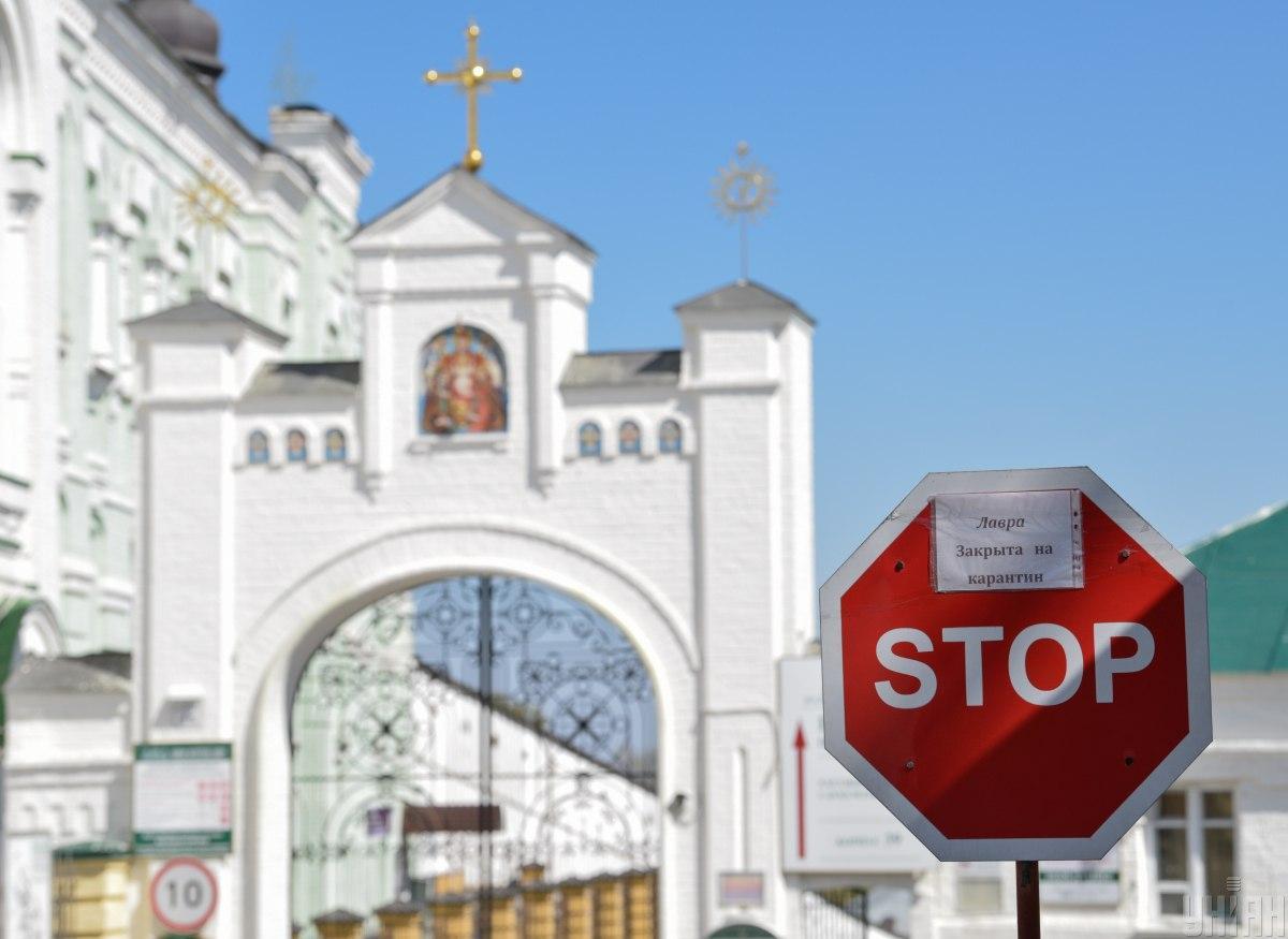 В Киево-Печерской лавре - вспышка коронавируса / фото УНИАН