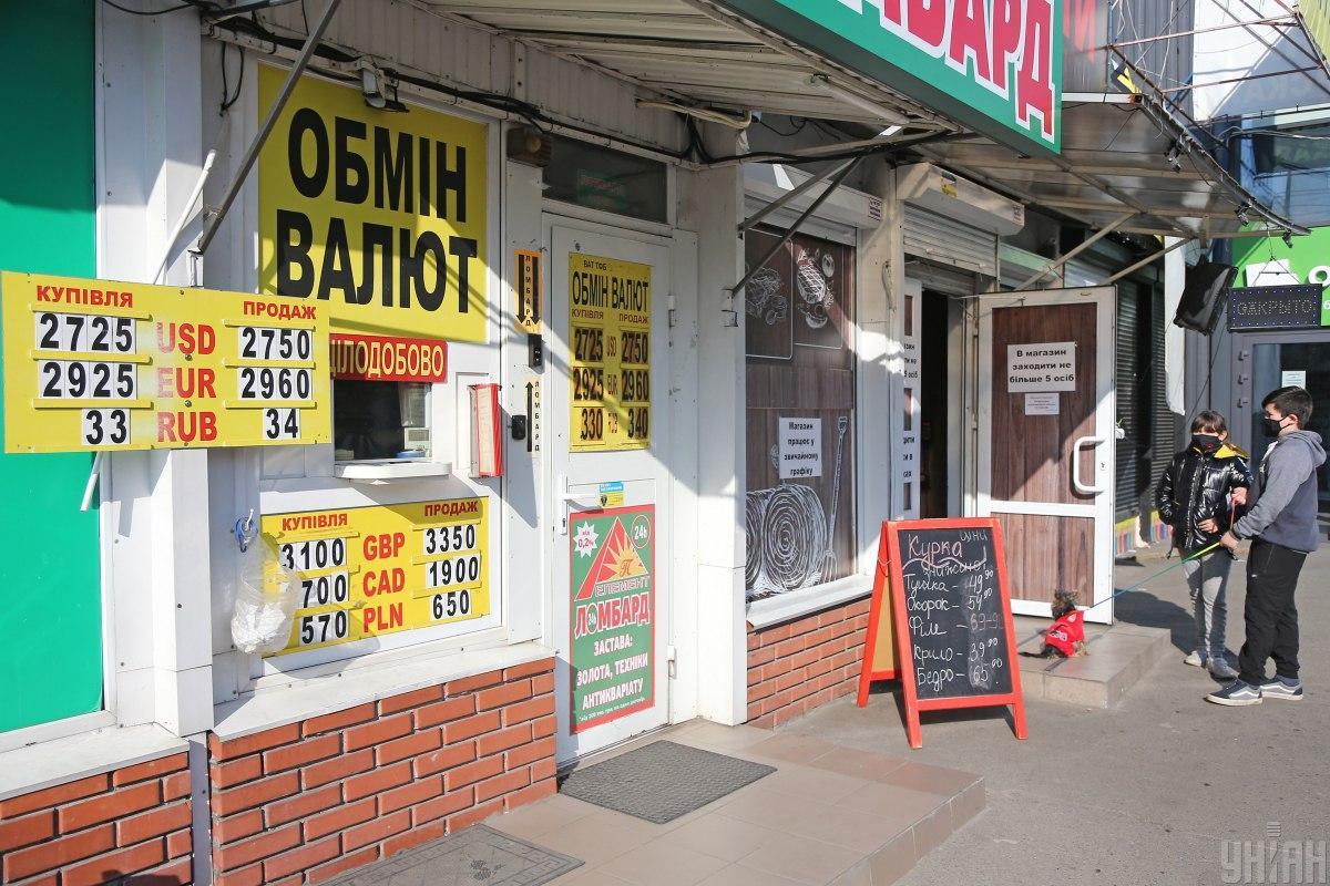 Инфляция на конец 2021 года прогнозируется на уровне 8,7% / фото УНИАН Владимир Гонтар