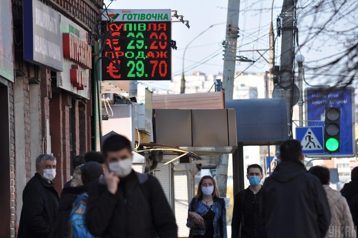 Курс гривни к евро просел до 29,29 грн/евро / фото УНИАН