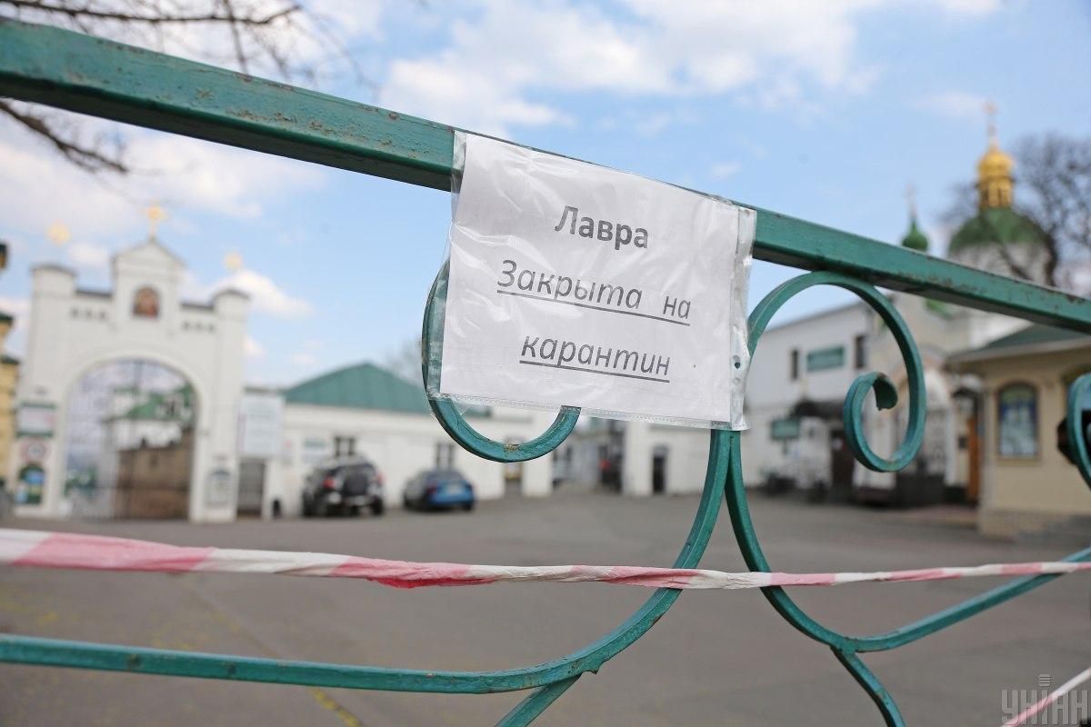 За минувшие сутки в Киево-Печерской Лавре зарегистрировали один случай COVID-19 / УНИАН