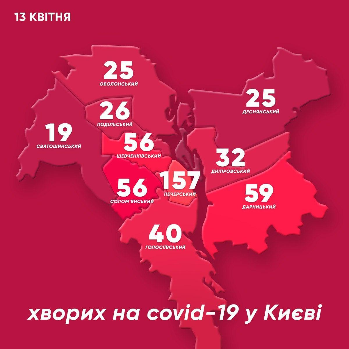 Карта распространения коронавирус в Киеве / фото t.me/vitaliy_klitschko