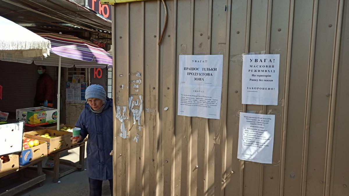 Овочевий сектор ринку «Буковинського» у суботу закривсяз невеликим запізненням / фото УНІАН