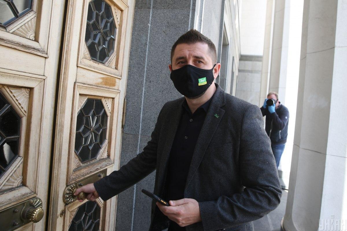 Арахамия назвал дату следующего заседания Рады / фото УНИАН