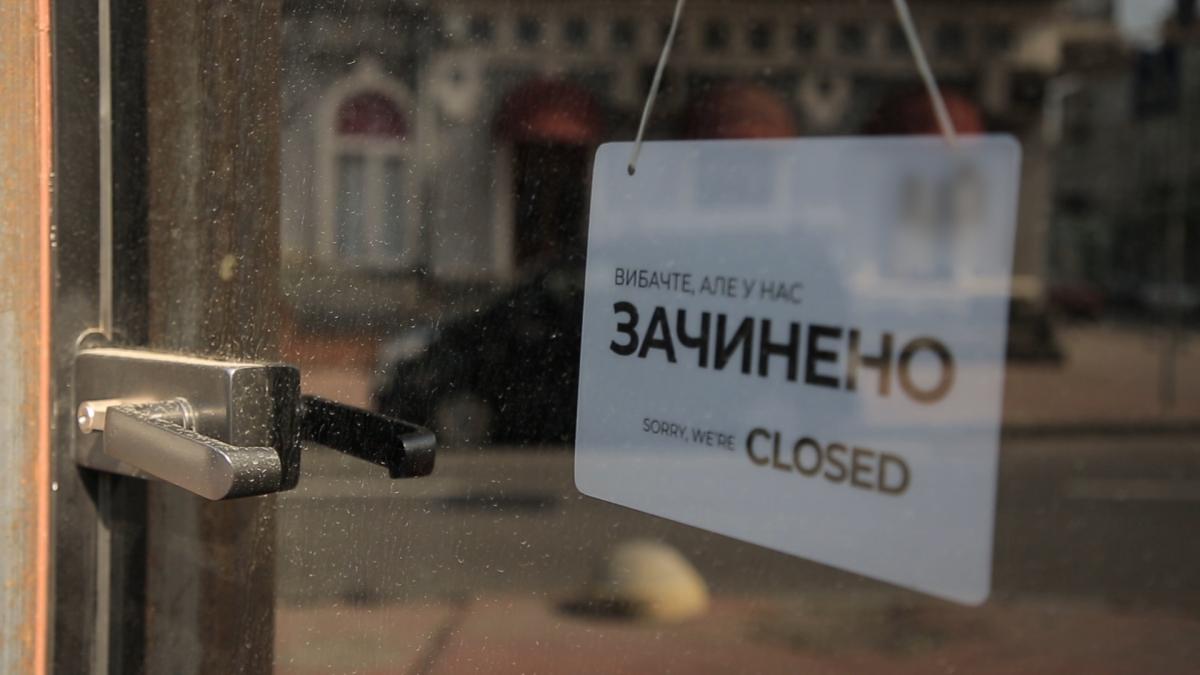 Після завершення карантину вашої улюбленої кав'ярні чи ресторану не стане, а мільйони українців втратять роботу / скріншот