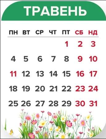 Выходные в мае 2020 / 24 канал