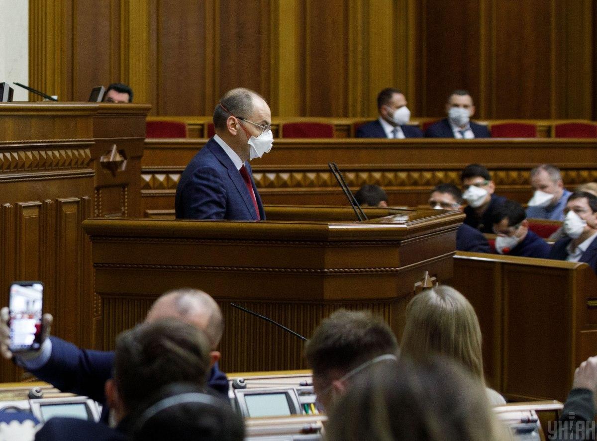 Сегодня Рада рассмотрит отставку Максима Степанова / фото УНИАН