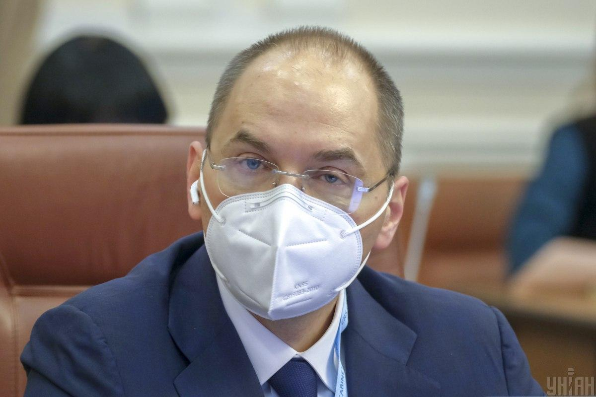 Health Minister Stepanov / Photo from UNIAN
