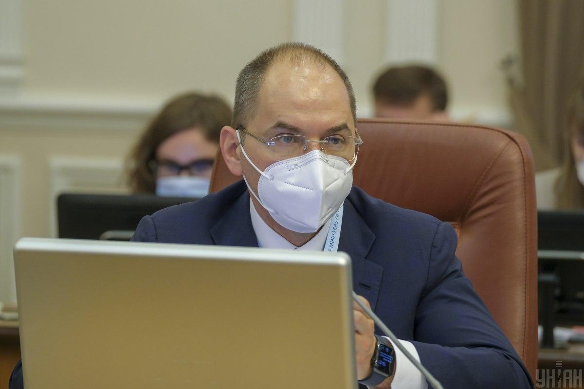 Степанов рассказал о лечении COVID-9 / УНИАН