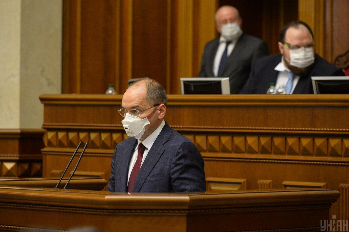 Сегодня парламент заслушает Степанова / фото УНИАН