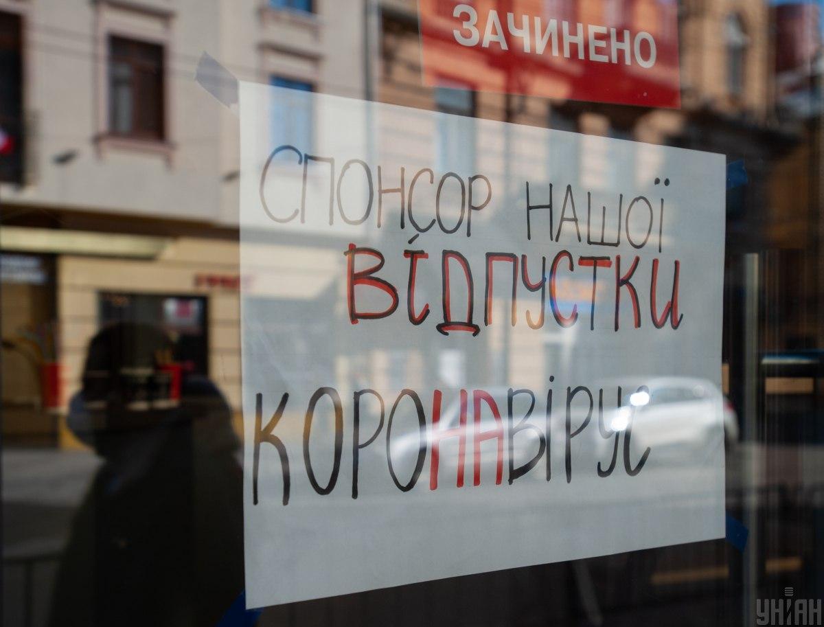 В Украине могут продлить карантинные мероприятия до 12 мая \ фото УНИАН