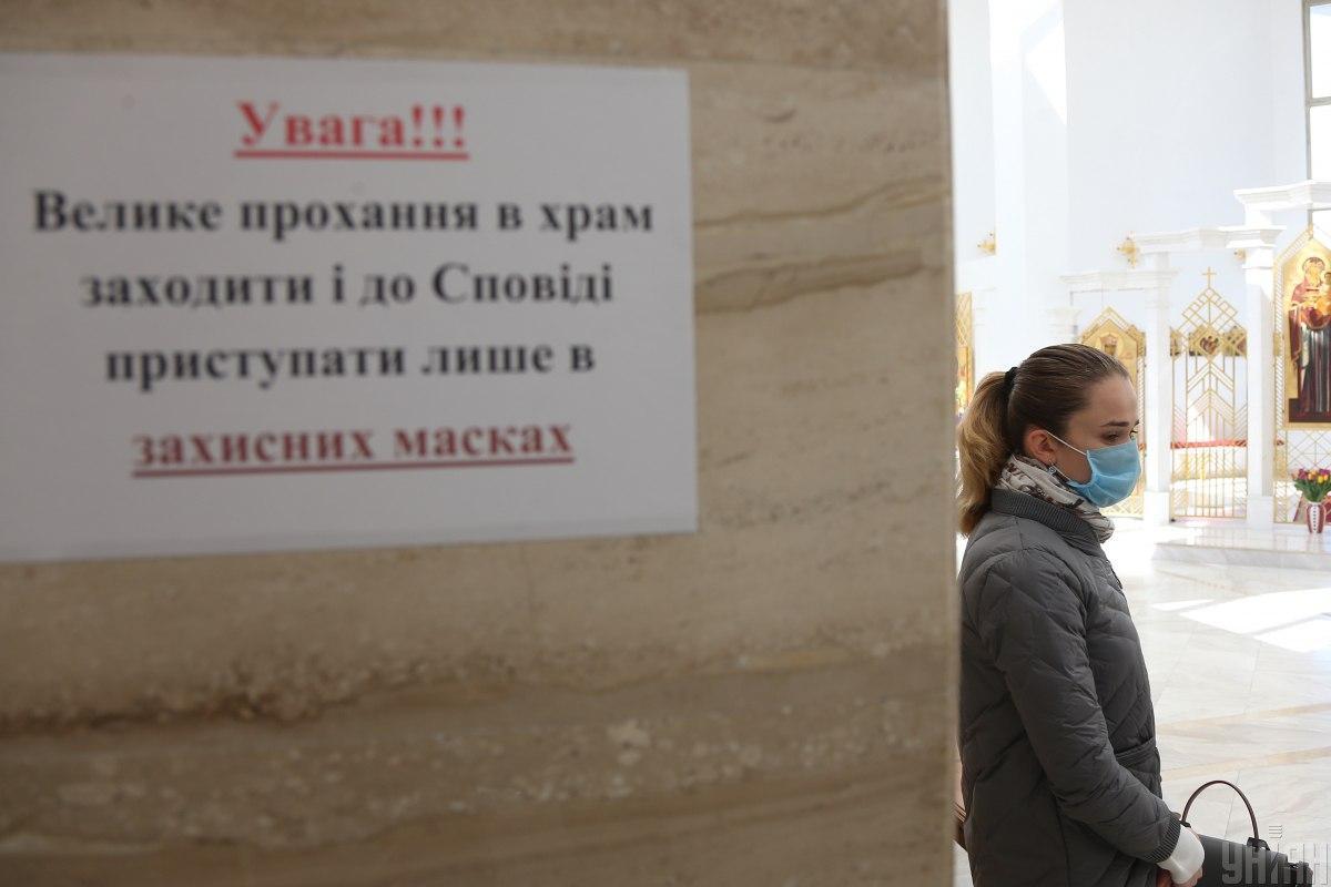 В Святогорской Свято-Успенской лавре МП нарушены карантинные правили / Фото УНИАН