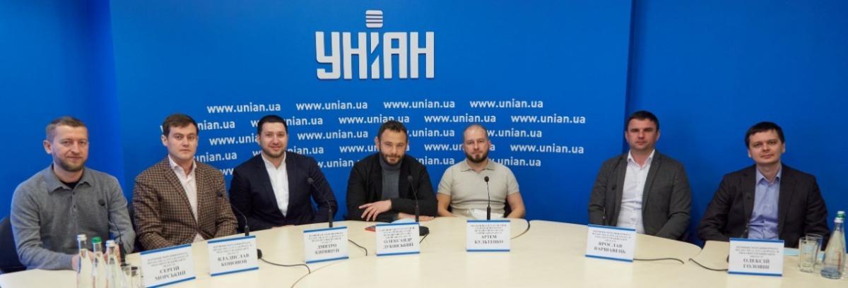 Фото с пресс-конференциив УНИАН