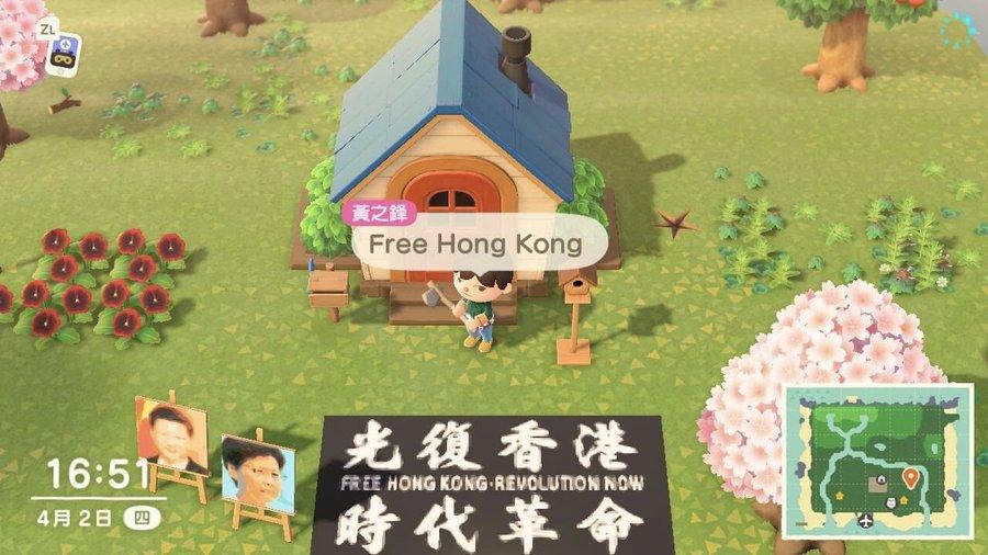 Призывы освободить ГонконгвAnimal Crossing: New Horizons / twitter.com