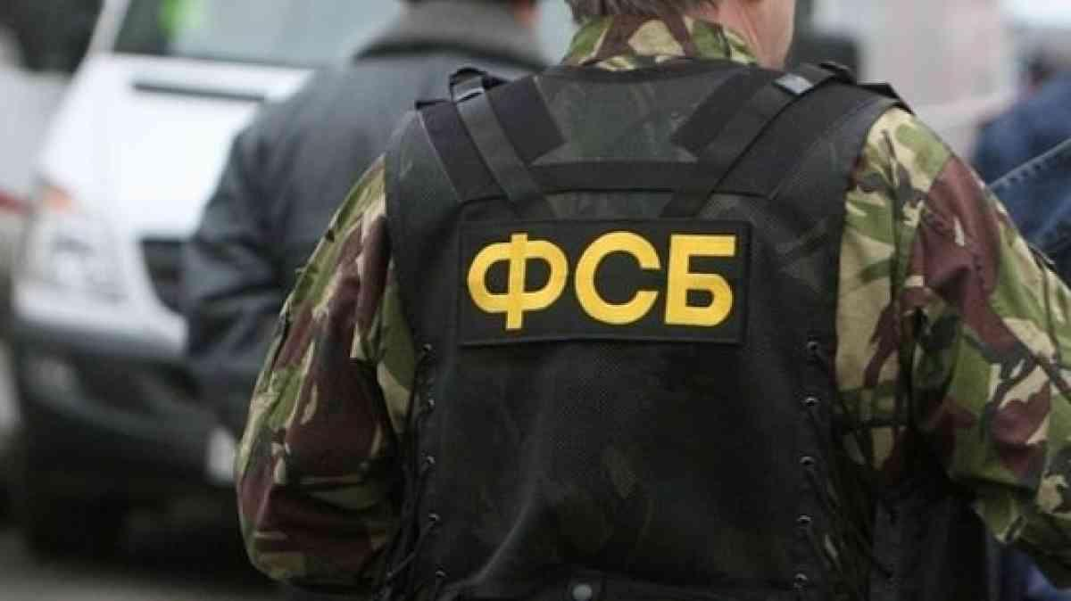 Russia's FSB saysColonel Borzenkovis suspected of collecting classified information for Ukraine / Photo from prm.ua
