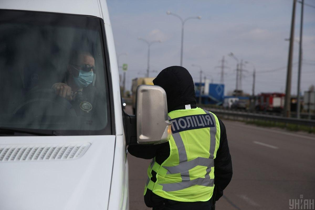 На в'їзді в Київ проводять тотальний температурний скринінг / Фото УНІАН