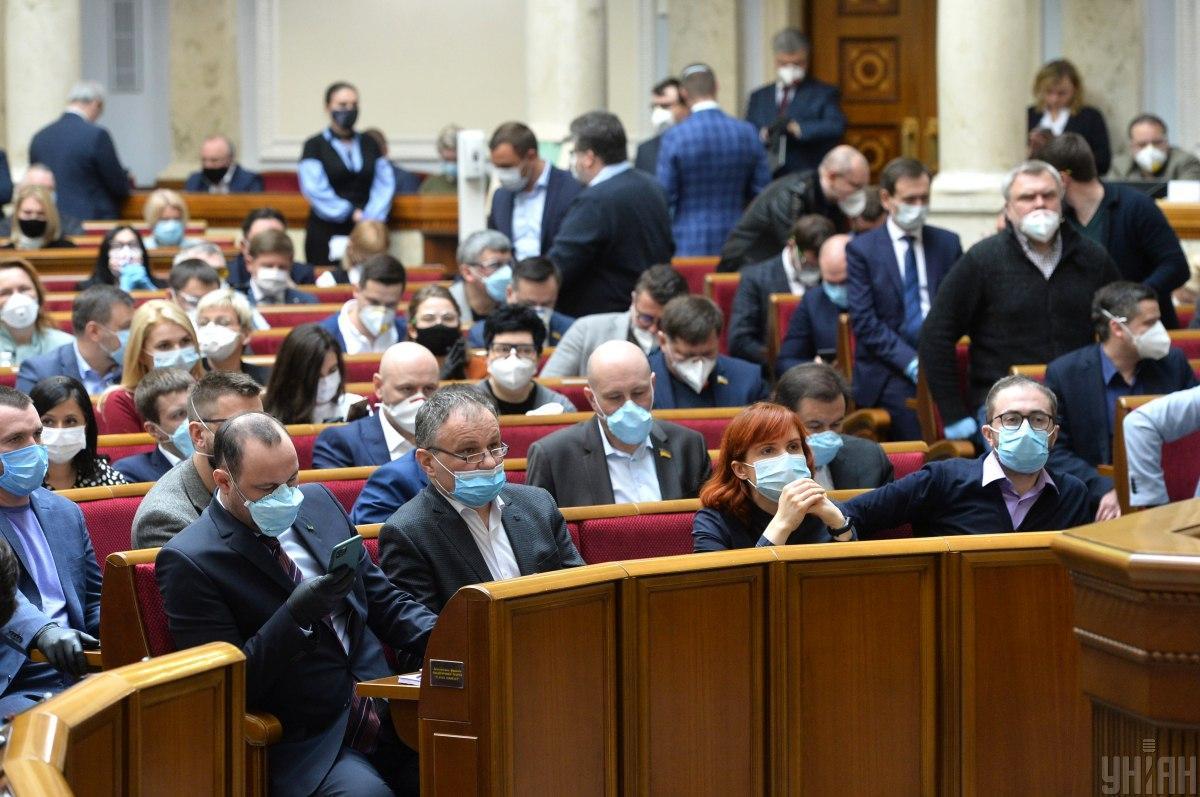 Депутатов призвали не принимать поспешных решений относительно карантина / фото УНИАН