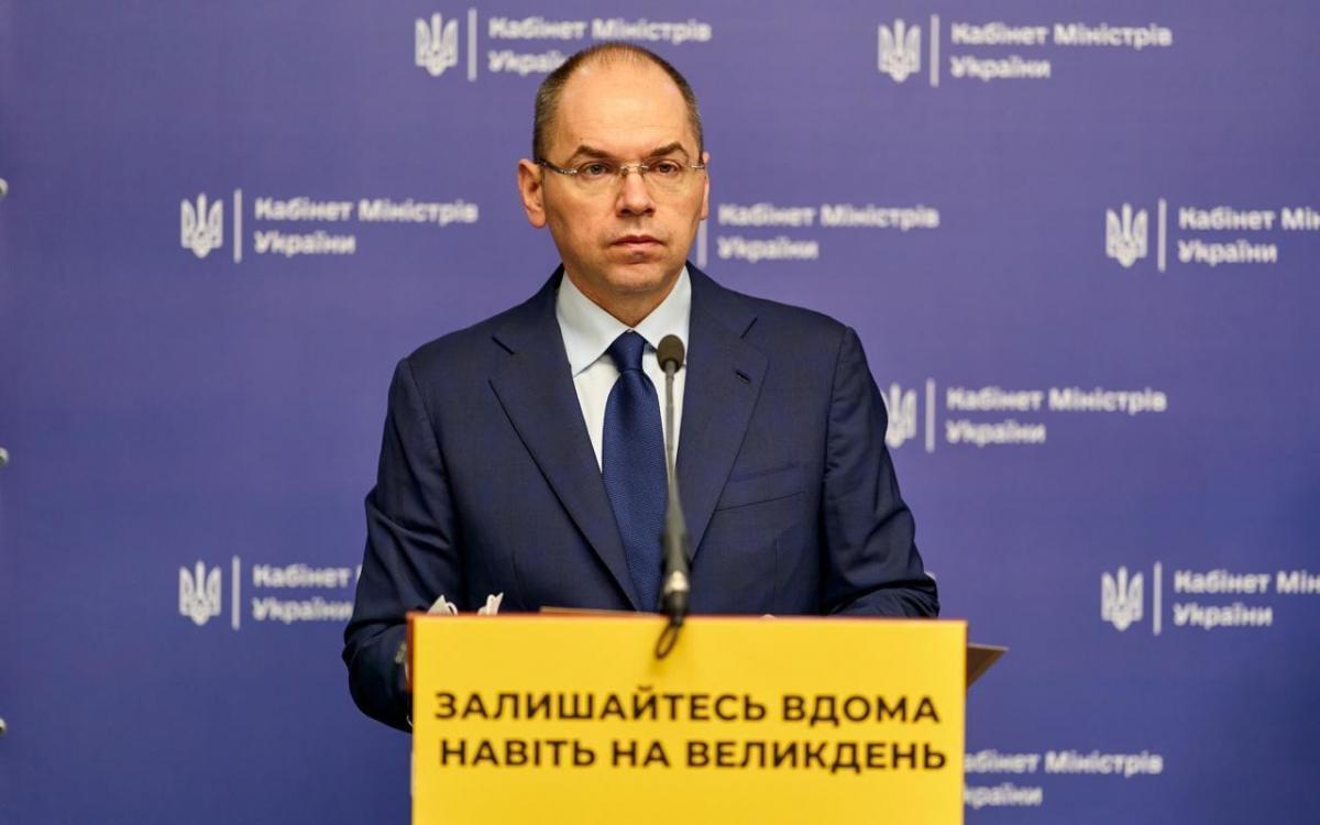 У МОЗ приймуть рішення щодо змін до плану вакцинації, сказав Степанов / фото t.me/COVID19_Ukraine