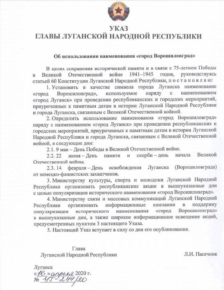 Facebook Андрей Дихтяренко