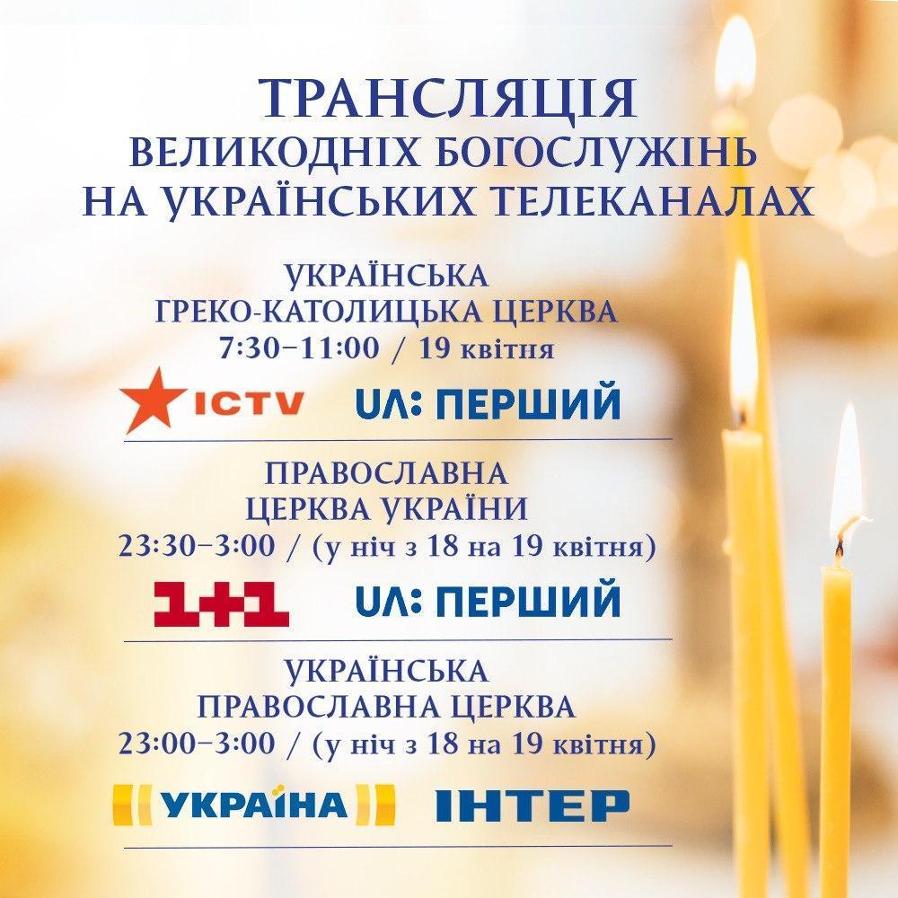 фото t.me/V_Zelenskiy_official