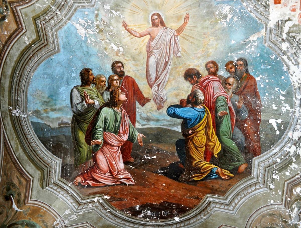Молитва на Великдень / фото ua.depositphotos.com