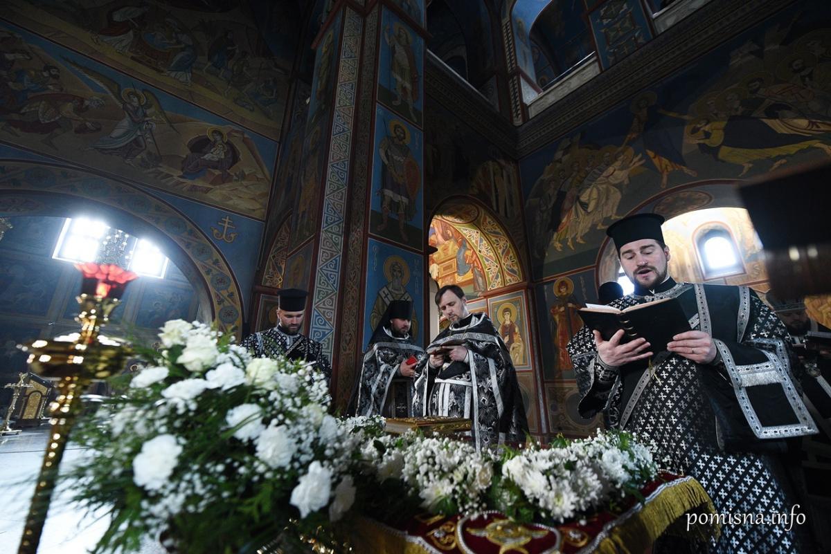 Кіпрська церква стала третьою, яка визнала ПЦУ / фото pomisna.info