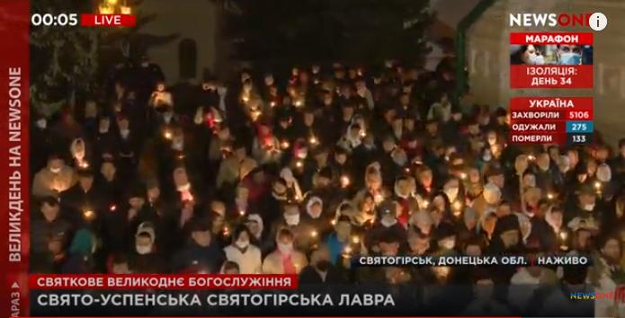 Много людей были без масок / Скриншот с трансляции телеканала NewsOne