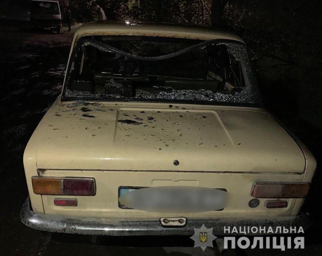 Во время драки повредили авто / Фото: Нацполиция