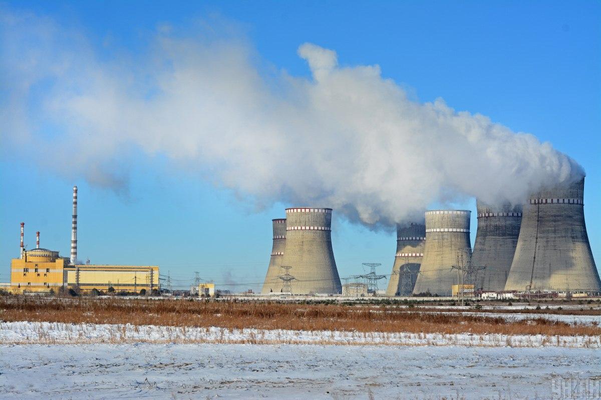 ГБР начало расследование по ограничению производства электроэнергии / фото УНИАН