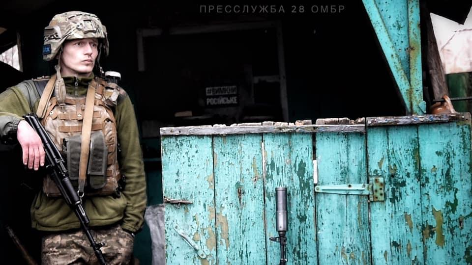 Защищая Украину, погиб офицер Андрей Шинкарук \ Facebook 28 ОМБр