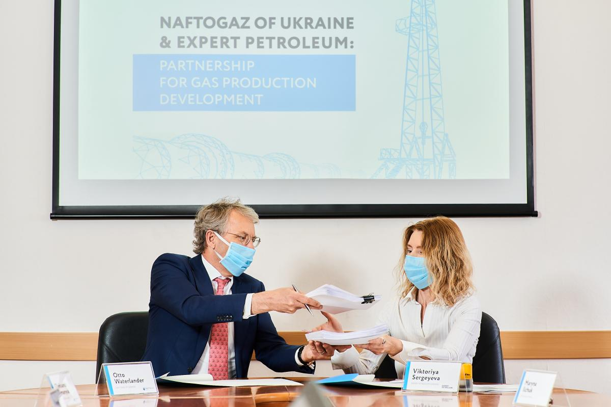 фото naftogaz.com