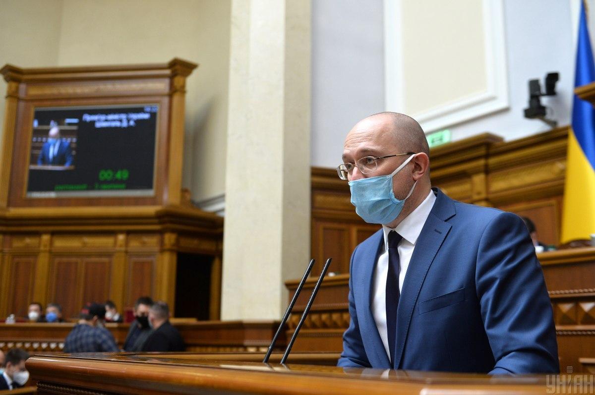 По словам Шмыгаля, стратегию можно разработать до конца первого квартала 2021 года/ фото УНИАН Владимир Гонтар