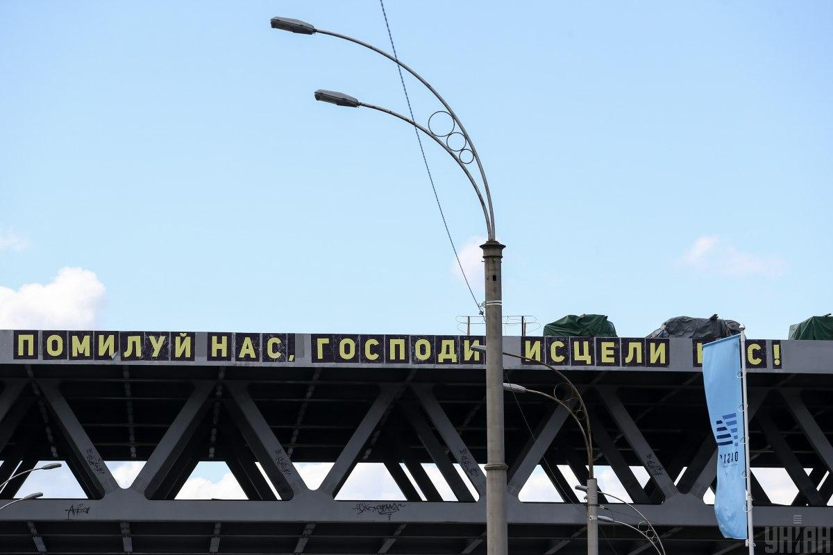 There are 1,871 confirmed COVID-19 cases in Kyiv / Photo from UNIAN