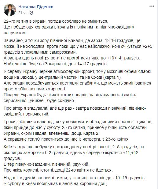 facebook.com/tala.didenko