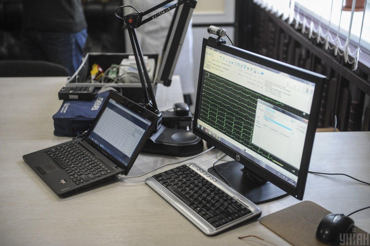 Во время тотального локдауна своих сотрудников на дистанционную работу перевели почти 80 процентов IT-компаний / Фото: УНИАН