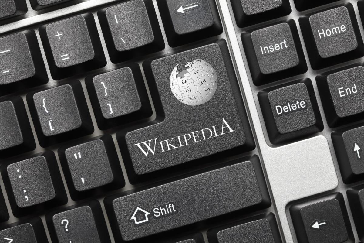 Сегодня - День рождения Википедии / фотоua.depositphotos.com