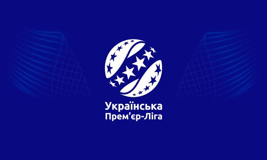 В УПЛ осталось сыграть девять туров / upl.ua