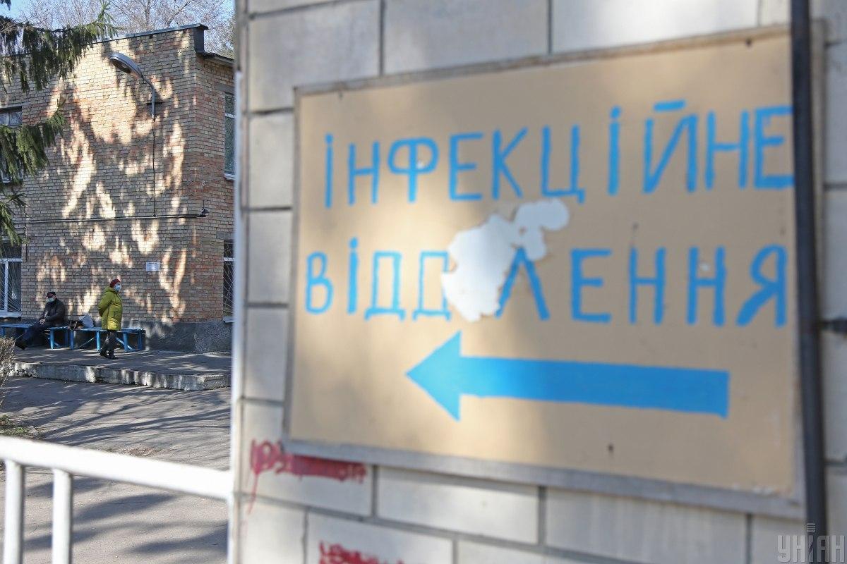В Киеве заканчиваются места в больницах для больных COVID-19 / фото УНИАН
