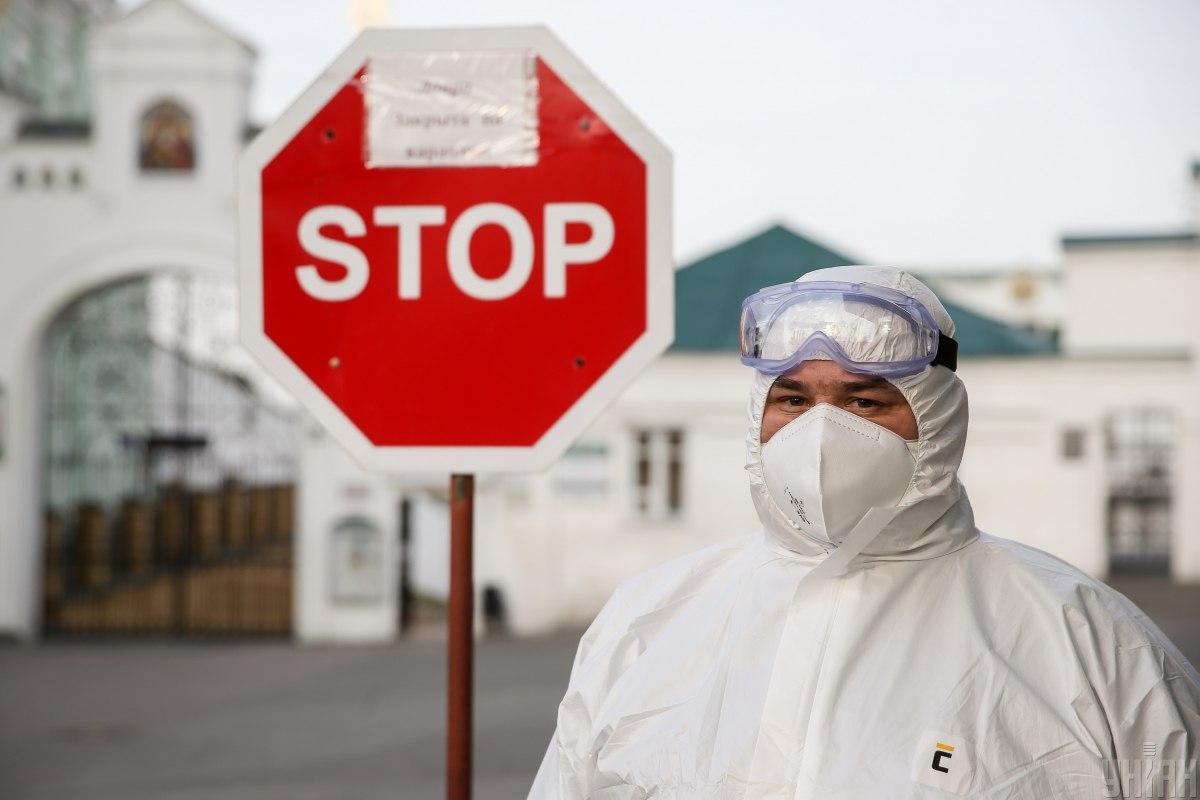 Сегодня в больницах столицы от коронавируса лечатся 205 человек \ УНИАН