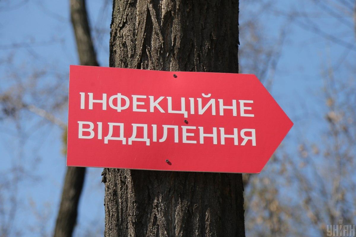 За сутки зафиксировано 393 новыхслучая заболевания / фото УНИАН