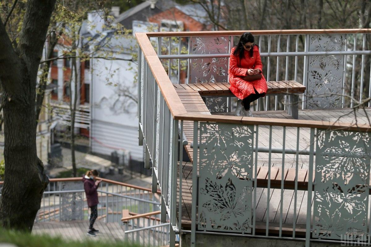 Карантин в Украине - какие запреты снятыс 1 июня / фото УНИАН