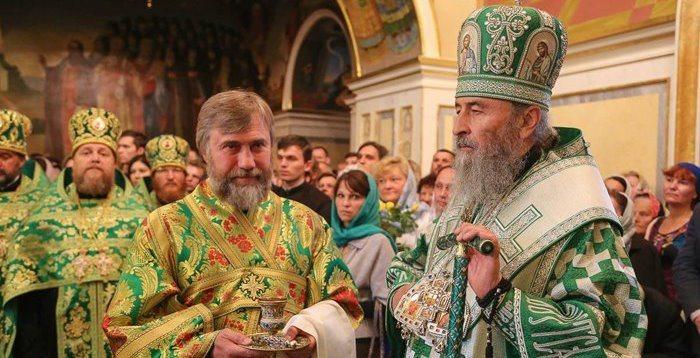 Новинський поки не коментує ситуацію / Фото: facebook/Kiev-Pechersk Lavra