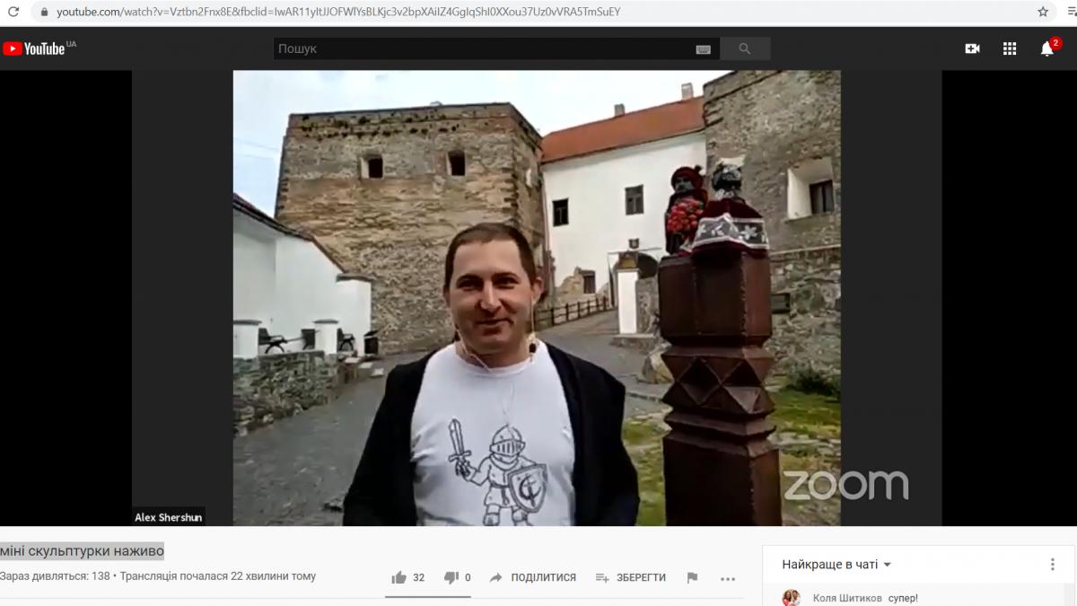 Мукачевский замок, онлайн-экскурсия / скриншот