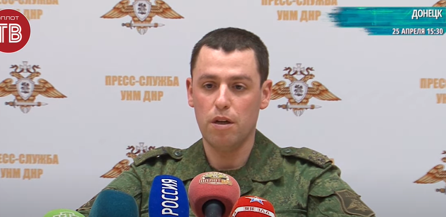 """У """"ДНР"""" розповіли, звідки взявся коронавірус / Скріншот"""