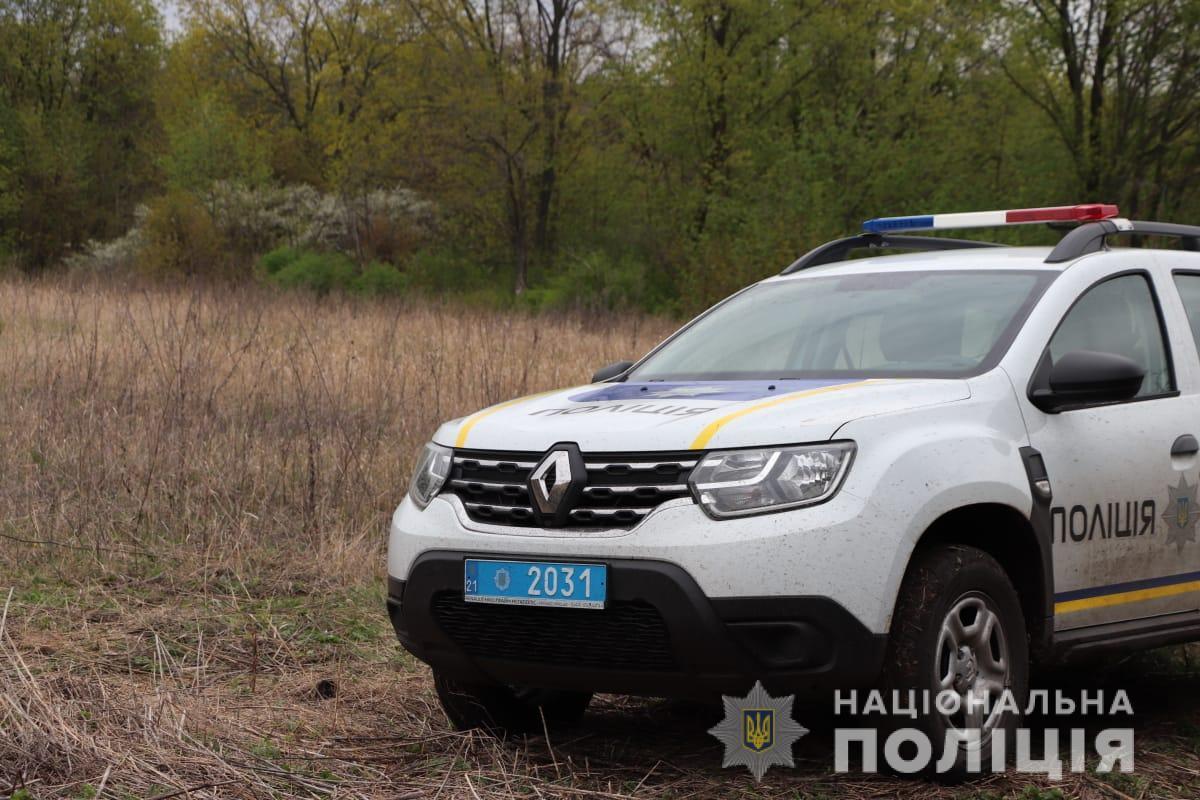 Поліція розповіла про трагедіюу Житомирській області / фото hk.npu.gov.ua