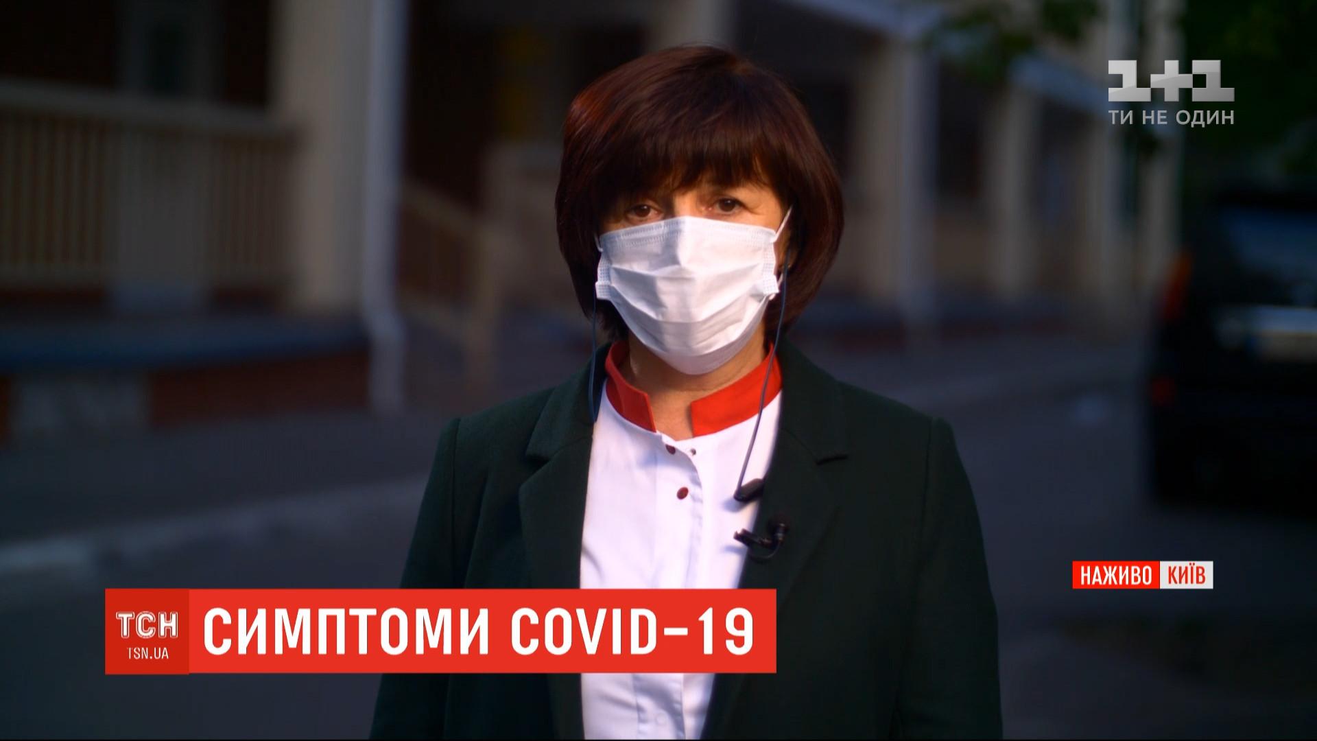 Людмила Минова/ скриншот из видео