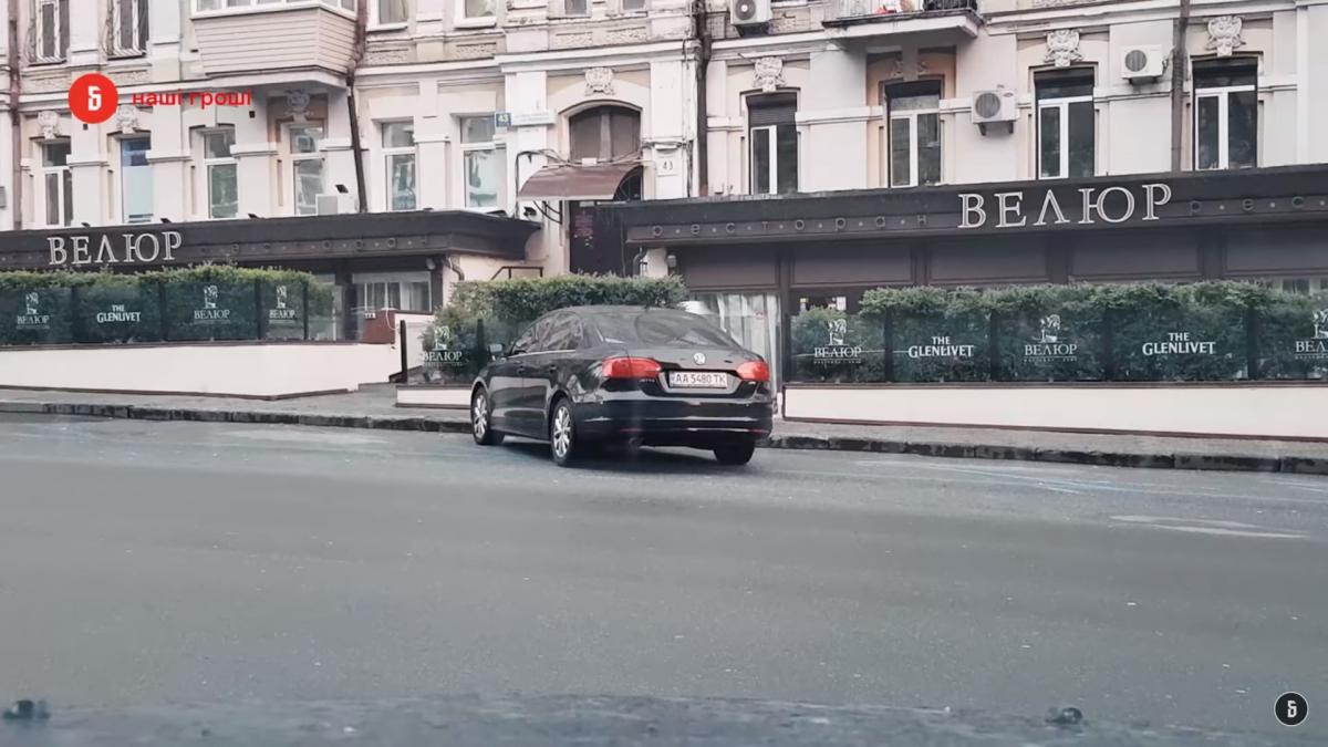 """Ресторан """"Велюр"""" знаходиться в центрі Києва / скріншот з відео"""