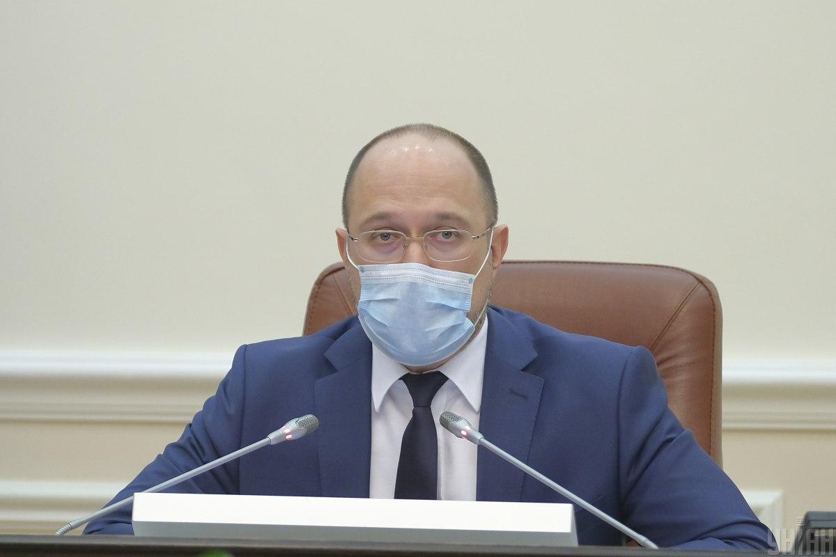 Ukrainian Prime Minister Denys Shmyhal / Photo from UNIAN, by Volodymyr Hontar