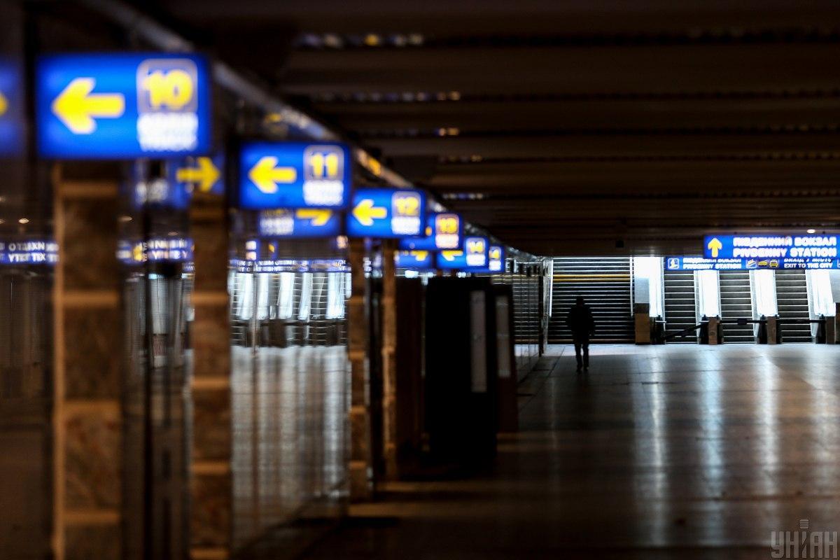 Київський вокзал поки пустує / фото УНІАН
