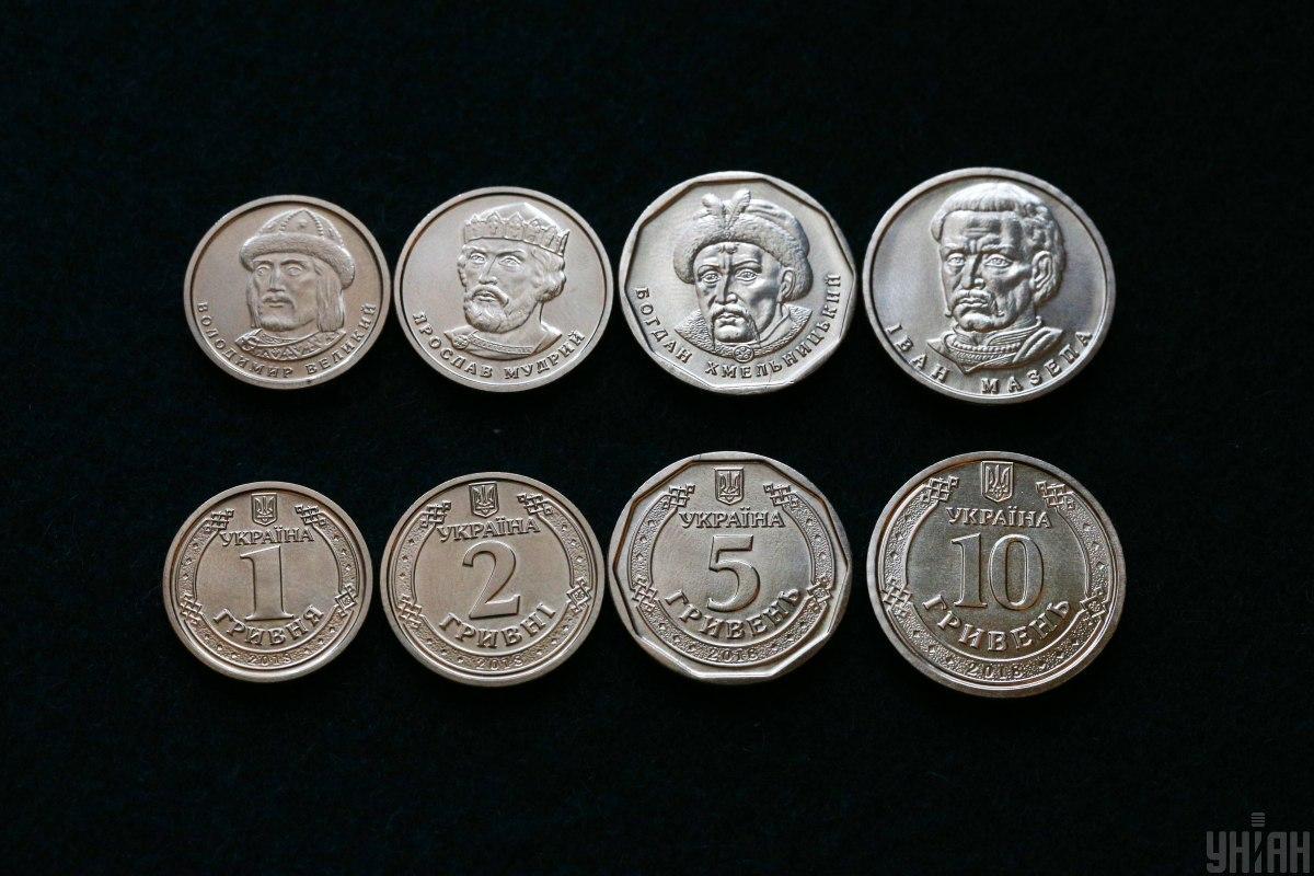 В Україні з'явиться нова монета номіналом 10 гривень / фото УНІАН