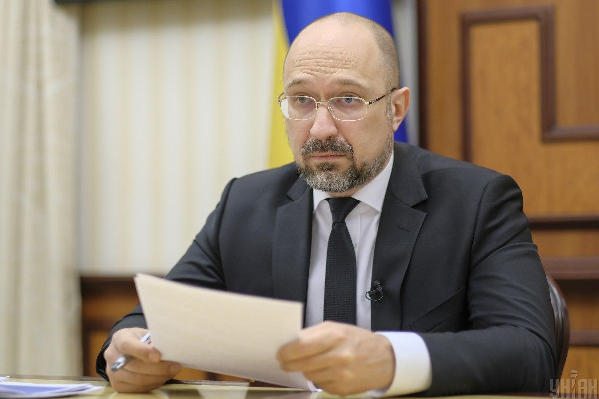 По словам Шмыгаля, в октябре 2020 года в общий фонд госбюджета поступило 65 млрд грн / фото УНИАН Владимир Гонтар
